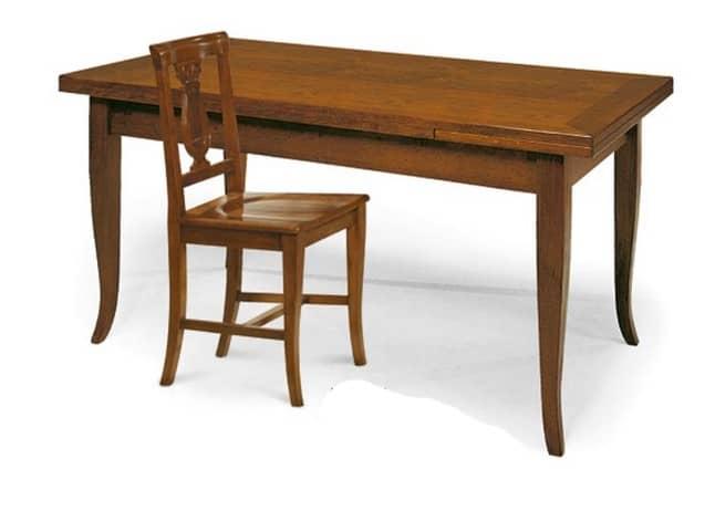 Τραπέζι Art. 490
