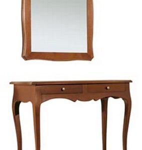 Καθρέπτης Art. 537