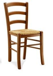 Καρέκλα Art. 593