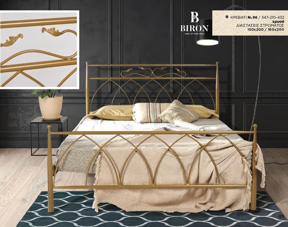 Κρεβάτι μεταλλικό Νο96