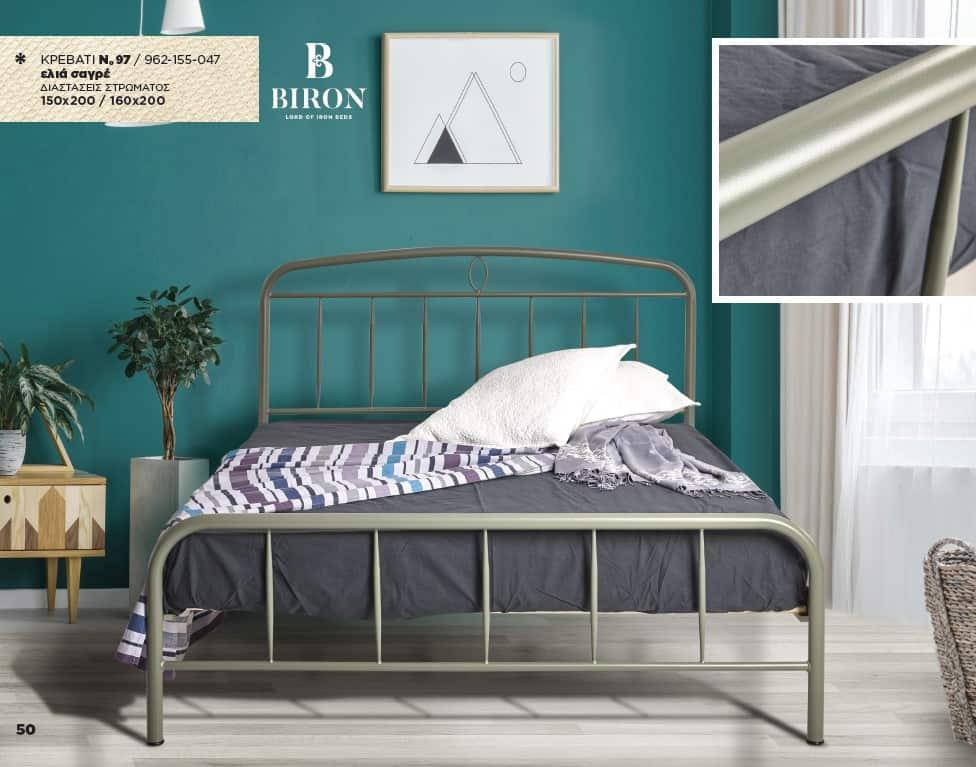 Κρεβάτι μεταλλικό  Νο97